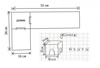 """Угловая полка """" Г """" с домиком в стандартную клетку"""