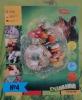 Смаколики: Подвес-игрушка №4